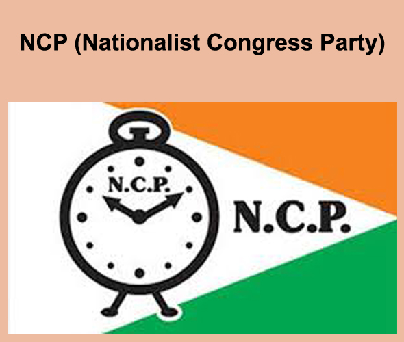 nationalist congress party leader